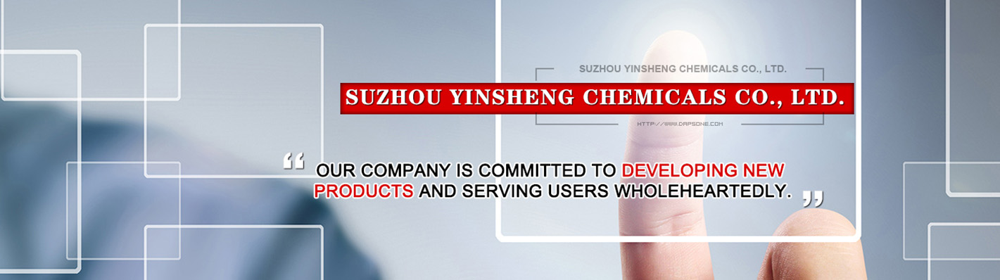Suzhou Yinsheng Chemicals Co., Ltd.