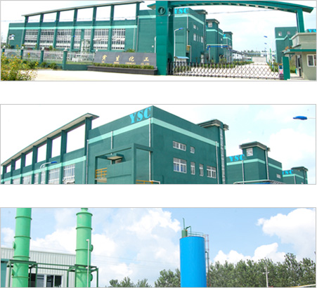 千亿国际_Suzhou Yinsheng Chemicals Co., Ltd.